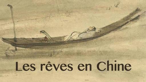 Rêves de l'imaginaire dans la Chine du XVIIIe siècle