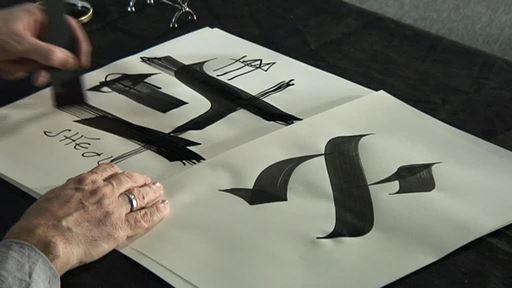 La symbolique des lettres hébraïques 1: Aleph et Beth