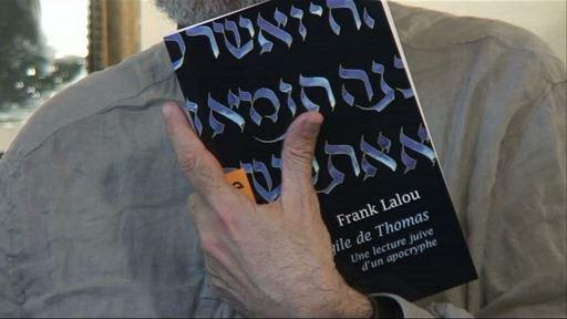 Thomas : une lecture juive d'un texte juif (2)